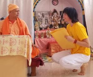 Sivananda Yoga. The Teachers' Training Course in Netala